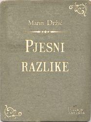 drzic_pjesnirazlike.jpg